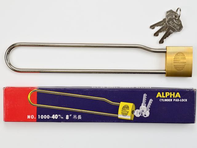 アルファ シリンダー南京錠 吊長 1000-40L/S-SL