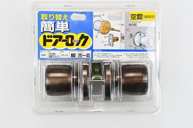 COW 10461 チューブラ空錠 ブロンズ 【訳アリ商品(パック割れ等 数量限定)】