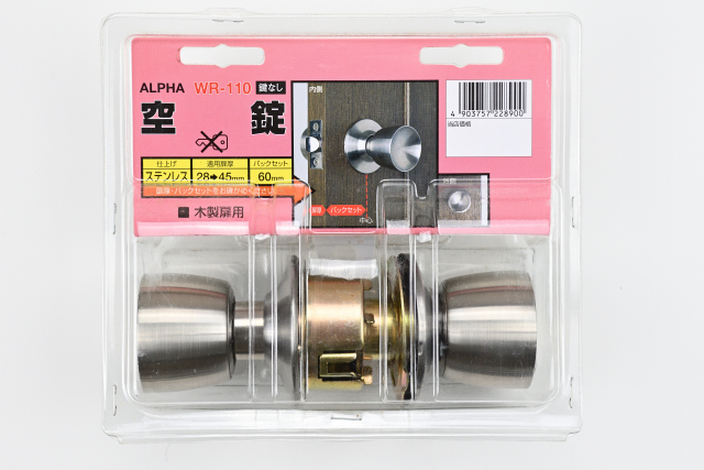 WAKI WR-110 円筒空錠 BS60【訳アリ商品(パック割れ等 数量限定)】