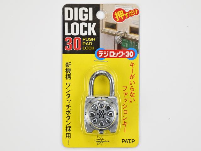 ノムラテック N-1100 30mm デジロック  【訳アリ パック汚れ等あり 数量限定】