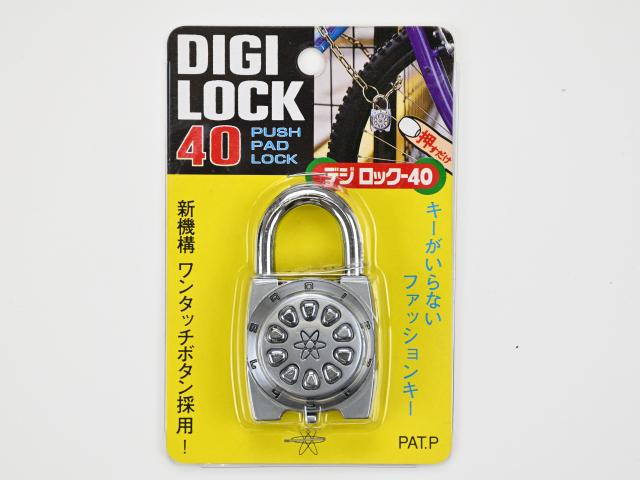 ノムラテック N-1101 40mm デジロック  【訳アリ パック汚れ等あり 数量限定】