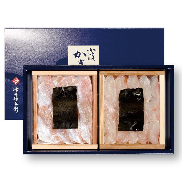 昆布締め木箱 2個詰め合わせ 小鯛・ひらめ【高電圧凍結仕様】 [_212903_]