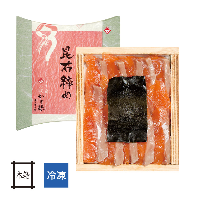 【冷凍】銀鮭の昆布締め 井桁木箱[_212108_]