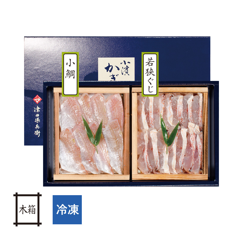 【冷凍】笹漬け 井桁木箱入り ご贈答用2点セット (小鯛・若狭ぐじ) [_212635_]