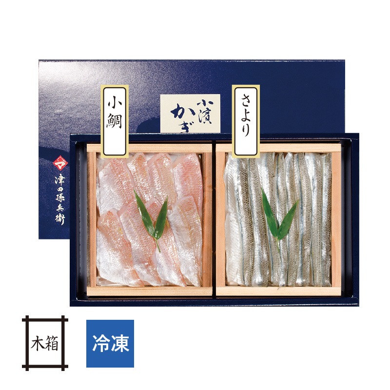 【冷凍】笹漬け 井桁木箱入り ご贈答用2点セット (小鯛・さより) [_212632_]