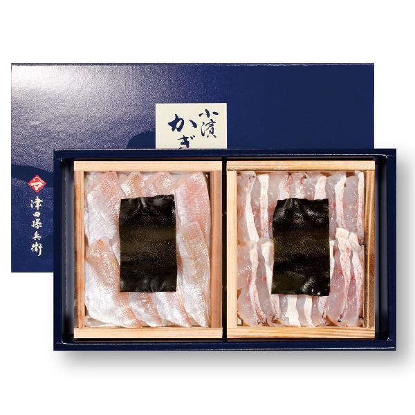 昆布締め木箱 2個詰め合わせ 小鯛・若狭ぐじ【高電圧凍結仕様】 [_212901_]