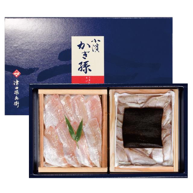 炙り仕立てのど黒の昆布締め・小鯛の笹漬け2個詰め合わせ 井桁木箱 【高電圧凍結仕様】