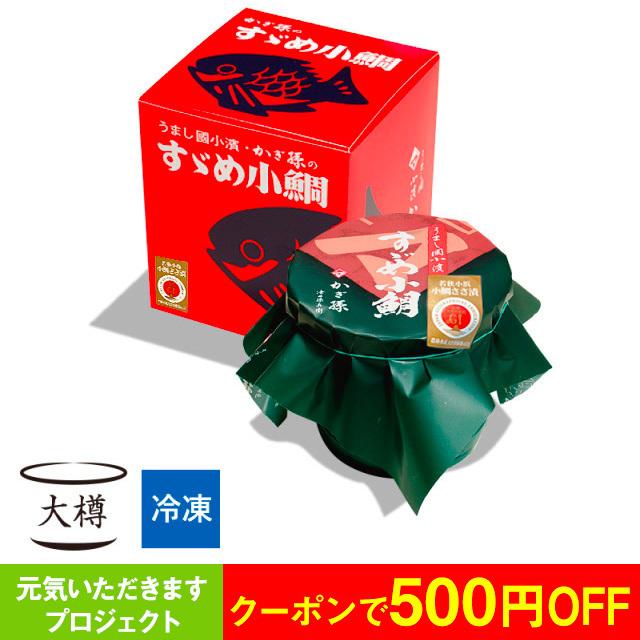 #【冷凍】 すずめ小鯛 (小鯛の笹漬け) 大樽1個入 [_210101_]【#元気いただきますプロジェクト】