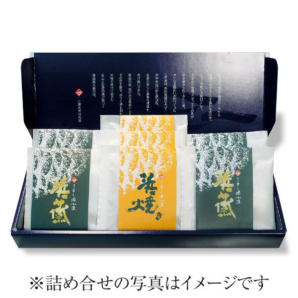若狭の濱蒸し7種セット【高電圧凍結仕様】[_216002_]