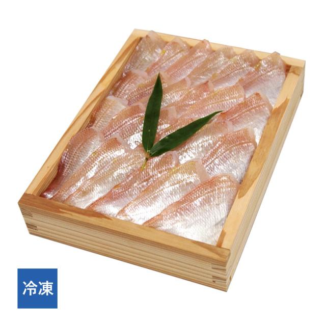 【冷凍】 すずめ小鯛 (小鯛の笹漬け) 井桁木箱 特大1kg 半樽11個分[_215502_]