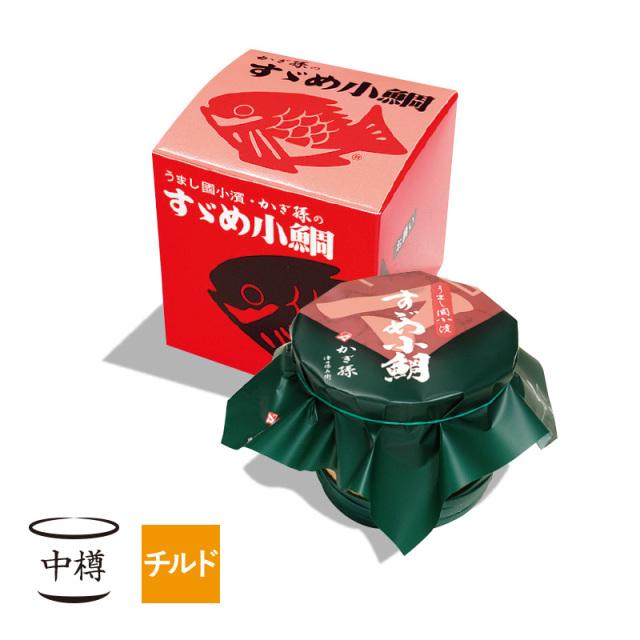 【チルド】 すずめ小鯛 (小鯛の笹漬け) 中樽1個入 [_110201_]