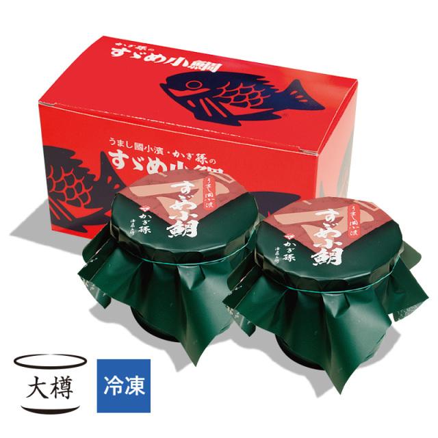 【冷凍】 父の日ギフト すずめ小鯛 (小鯛の笹漬け) 大樽2個入 [_210102_]