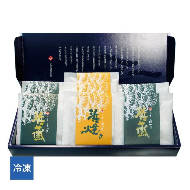 【冷凍】若狭の濱蒸し7種セット[_216002_]