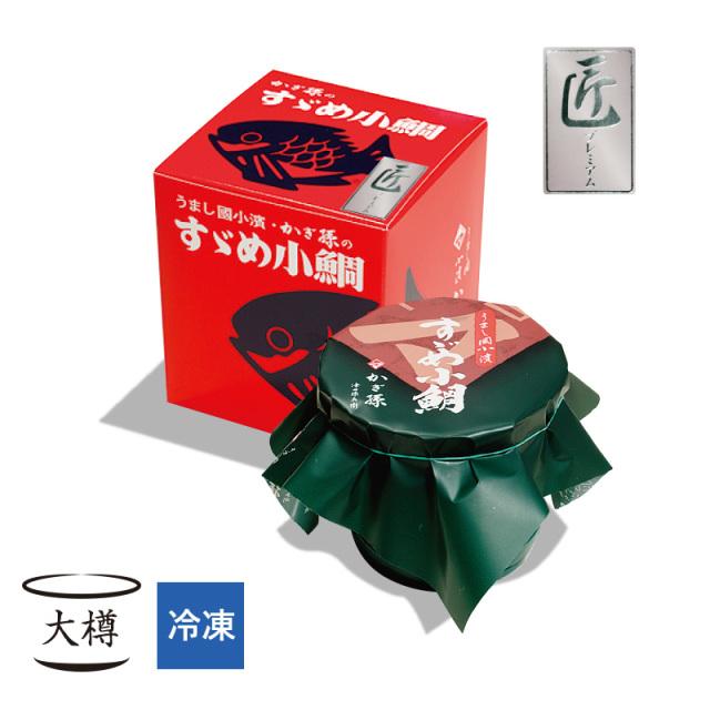 〓冷凍〓小鯛の笹漬け (すずめ小鯛) 匠プレミアム 木樽入り 大樽 1個 [_210301_]