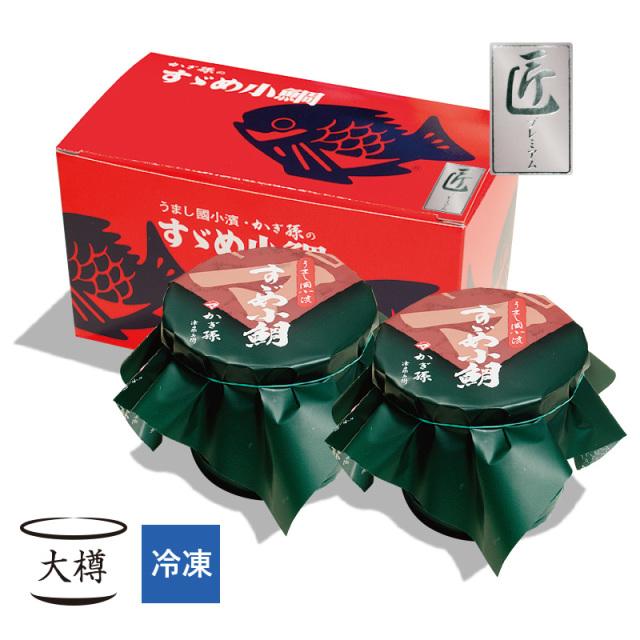 〓冷凍〓小鯛の笹漬け (すずめ小鯛) 匠プレミアム 木樽入り 大樽 2個入 [_210302_]