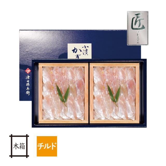 【チルド】小鯛の笹漬け (すずめ小鯛) 匠プレミアム 井桁木箱入り 2個入 [_112501_]