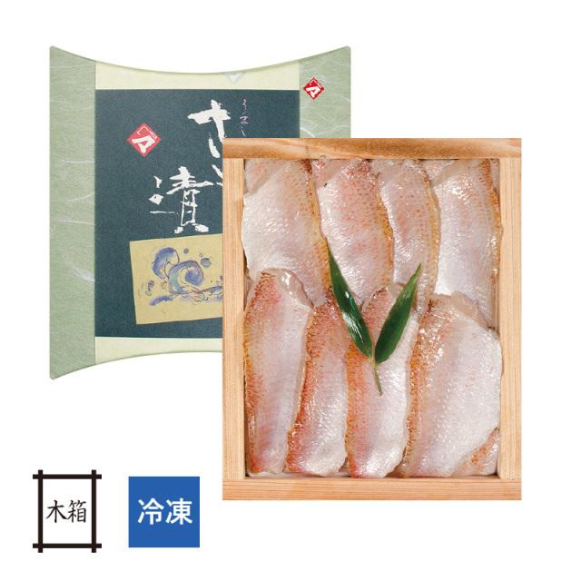 【冷凍】のどぐろの笹漬け 井桁木箱入り 1個 [_212010_]