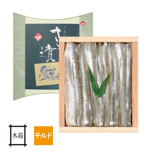 【チルド】 さよりの笹漬け 井桁木箱入り 1個 [_112005_]