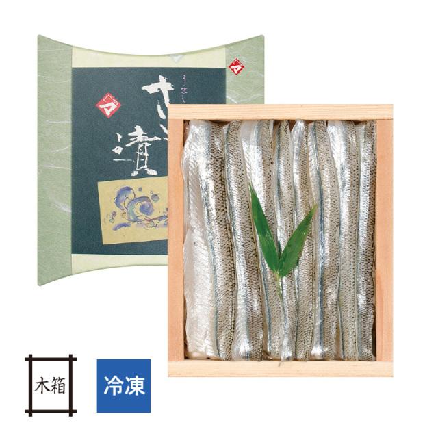 【冷凍】さよりの笹漬け 井桁木箱入り 1個 [_212005_]