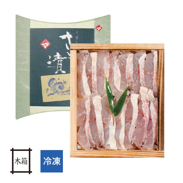 【冷凍】若狭ぐじ(甘鯛)の笹漬け 井桁木箱入り 1個 [_212008_]