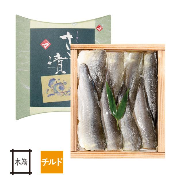 【チルド】 鮎の笹漬け 井桁木箱入り 1個 [_112007_]