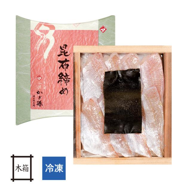 【冷凍】小鯛の昆布締め 井桁木箱入り 1個[_212101_]