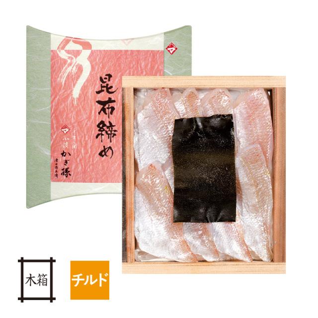【チルド】 小鯛の昆布締め 井桁木箱入り 1個[_112101_]