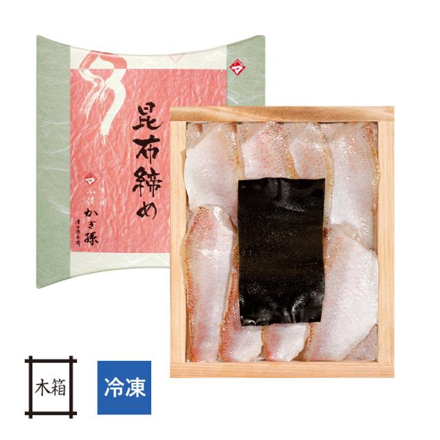 【冷凍】のどぐろの昆布締め 井桁木箱入り 1個 [_212106_]
