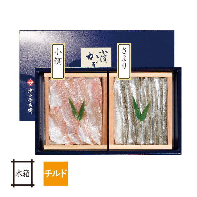 【チルド】笹漬け 井桁木箱入り ご贈答用2点セット (小鯛・さより) [_112632_]