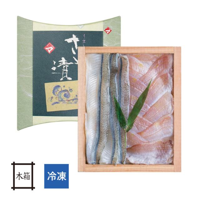 【冷凍】2種類の笹漬け詰め合わせ (小鯛・さより) 井桁木箱入り 1個[_212012_]