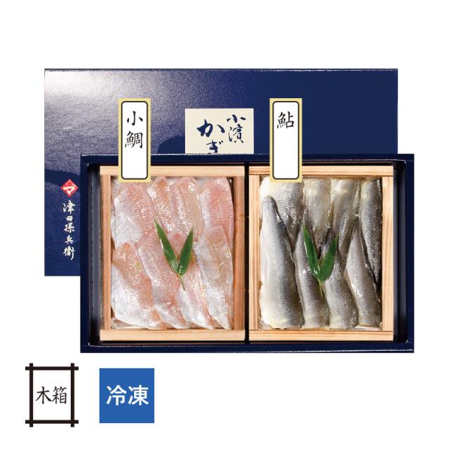 【冷凍】井桁木箱入 鮎の笹漬けと小鯛の笹漬けのご贈答用2点セット [_212634_]