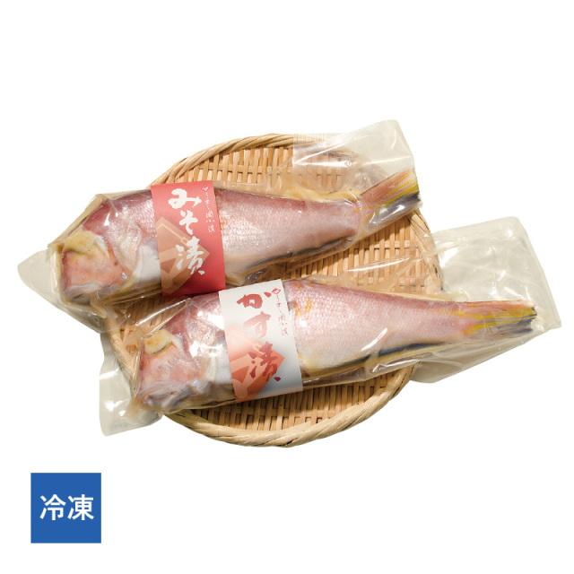 【冷凍】若狭ぐじの味噌漬・粕漬け詰め合わせ(各姿1尾)箱入[_215606_]
