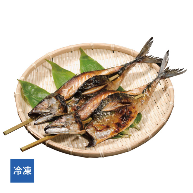 【冷凍】国産鯖使用 濱焼き鯖 1尾 [_217901_]