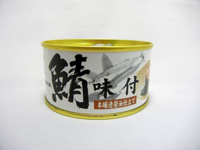 鯖街道の鯖 特大鯖の缶詰 味付け 本醸造醤油仕立て [_328101_]【常温商品 化粧箱なし】