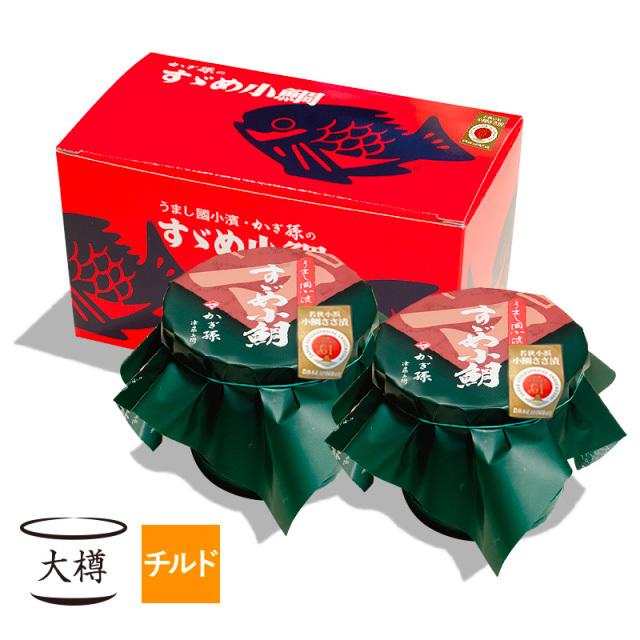 【チルド】 すずめ小鯛 (小鯛の笹漬け) 大樽2個入 [_110102_]