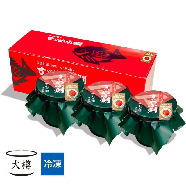 【冷凍】 すずめ小鯛 (小鯛の笹漬け) 大樽3個入 [_210103_]