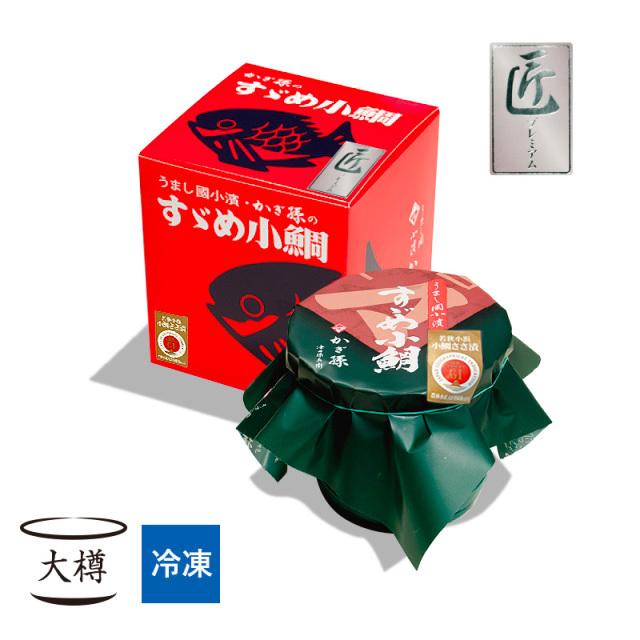 【冷凍】小鯛の笹漬け (すずめ小鯛) 匠プレミアム 木樽入り 大樽 1個 [_210301_]