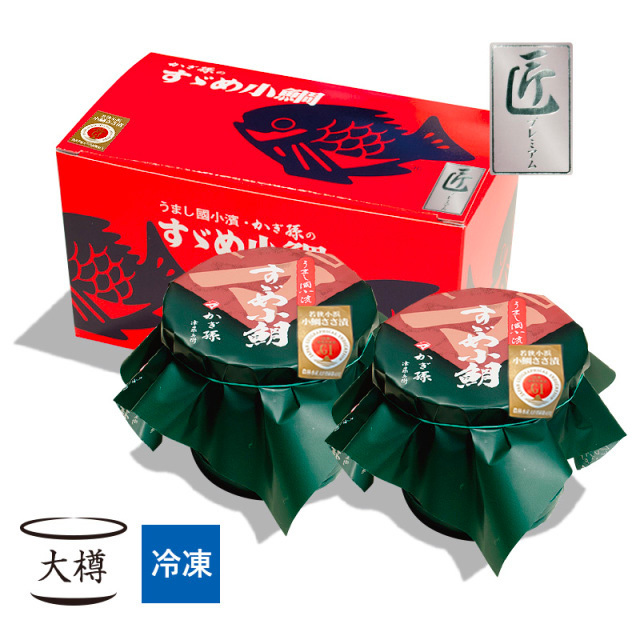 【冷凍】小鯛の笹漬け (すずめ小鯛) 匠プレミアム 木樽入り 大樽 2個入 [_210302_]