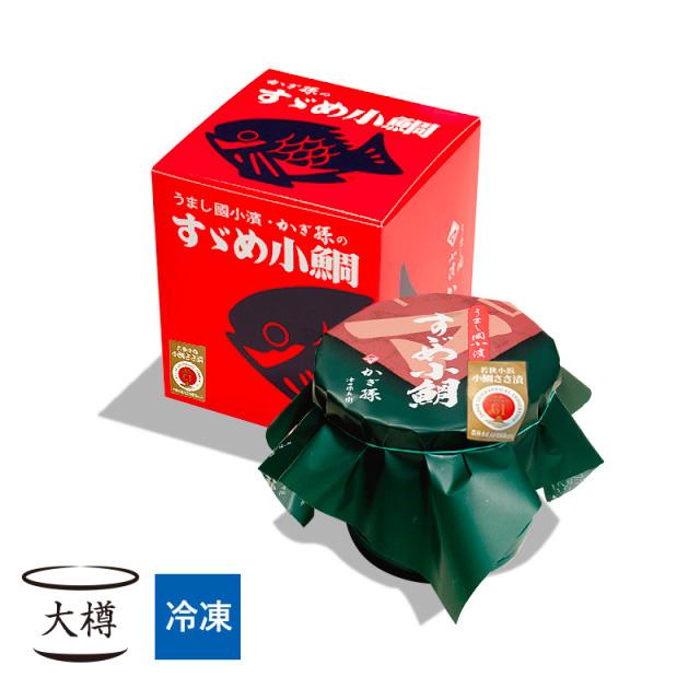 お中元ギフト【冷凍】 すずめ小鯛 (小鯛の笹漬け) 大樽1個入 [_210101_]