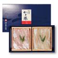 笹漬け 井桁木箱入り ご贈答用2点セット (小鯛・きす) [_212631_]