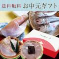 小鯛の笹漬け+ひげたら昆布締め半樽セット 送料無料 高電圧凍結仕様 [_214508_]