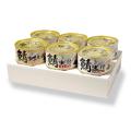 鯖街道の鯖 特大鯖の缶詰 6個詰め合わせ(味噌煮・生姜・唐辛子・水煮・柚子風味) [_318121_]【常温商品】