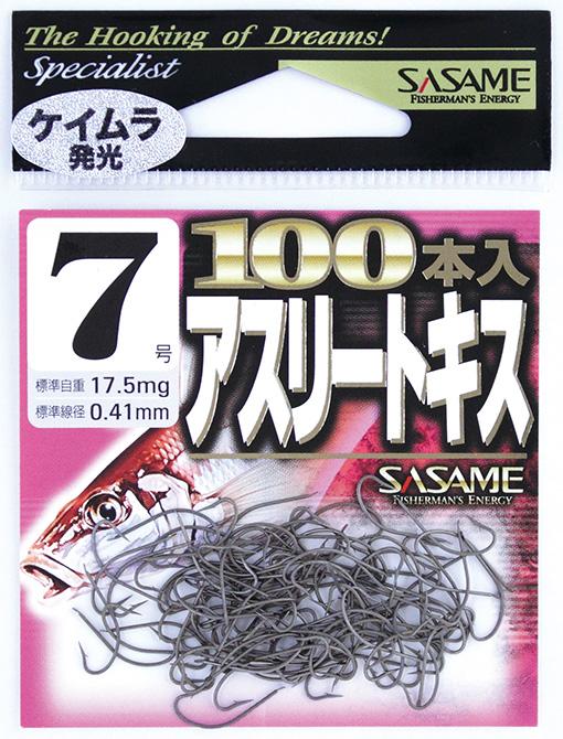 アスリートキス100本入/ケイムラ