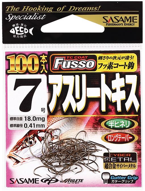 アスリートキス 100本入 (TCフッ素コート)