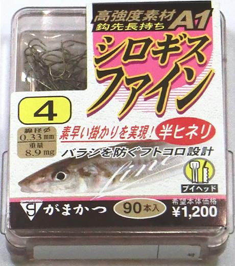 A1シロギスファイン 90本入ザ・ボックス/茶