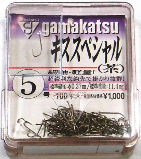 キススペシャル 100本入ザ・ボックス/茶