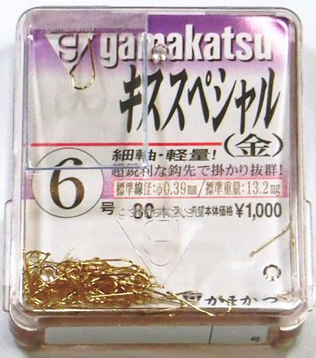 キススペシャル 100本入ザ・ボックス/金