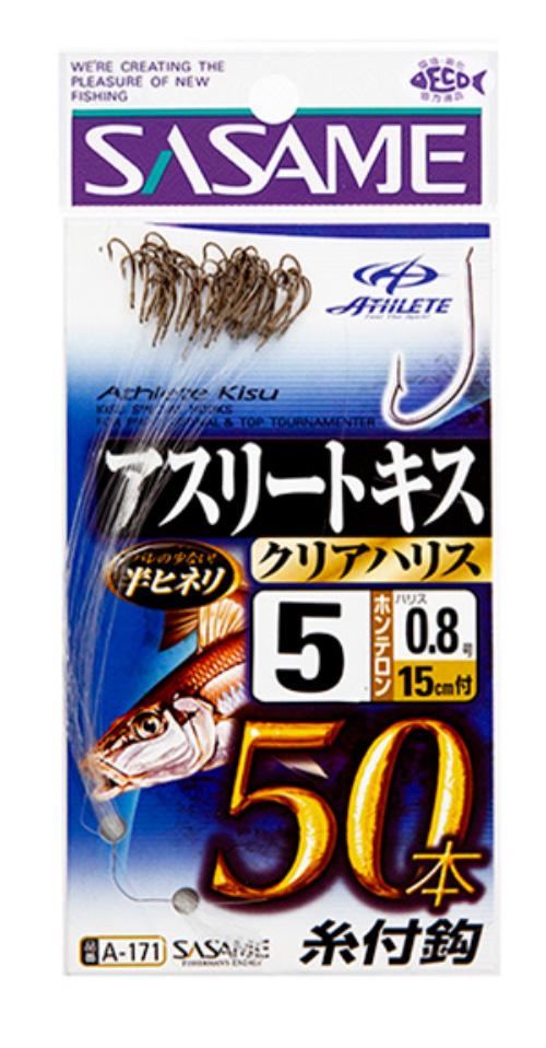アスリートキス50本結び (ホンテロン・クリアーハリス付) 50本入/イブシ茶