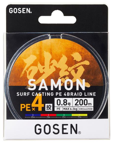 砂紋 PE×4