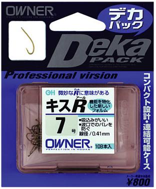 キスR 100本入デカパック/茶